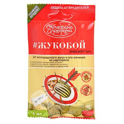 179-149 Имидор ВРК, от колорадского жука на картофеле, ампула 1 мл/100кв.м