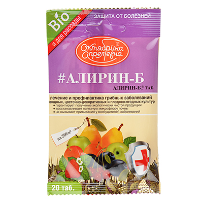 179-152 Алирин-Б, ТАБ, 20 водорастворимых таблеток/ 200кв.м