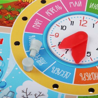 """262-423 МАСТЕР ИГРУШЕК Доска обучающая """"Часы и Календарь"""", дерево, бумага, 28х19,5см, 4 дизайна"""