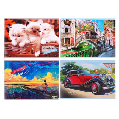 583-060 Альбом для рисования А4, 8 листов