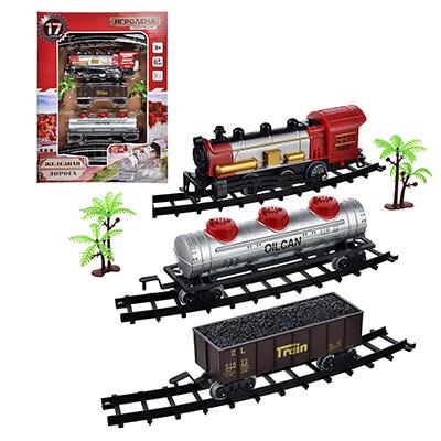 276-078 ИГРОЛЕНД Поезд с железнодорожными путями, пластик, 2АА, 120х7х5см