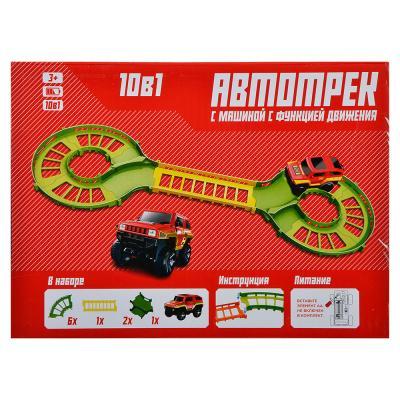 276-081 ИГРОЛЕНД Набор игровой Автотрек с машиной с функцией движения, 1АА, 9 деталей, пластик, 22х16х5см