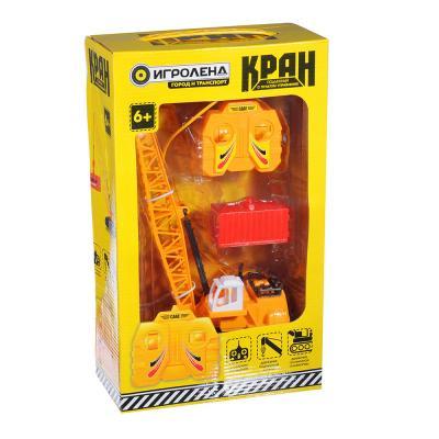 293-028 ИГРОЛЕНД Кран подъемный на проводном пульте управления, движение, 3хАА, пластик, 13х35х10см