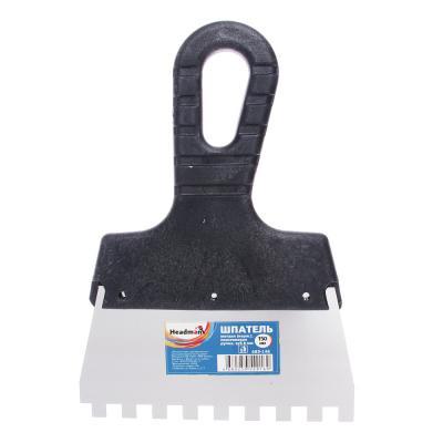 683-148 HEADMAN Шпатель металл (нерж.), пластиковая ручка 150 мм, зуб 8мм