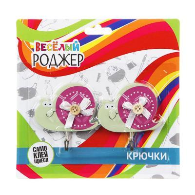 440-342 ВЕСЕЛЫЙ РОДЖЕР Крючки самоклеящиеся на блистере, 2 шт., металл, пластик, 3 дизайна