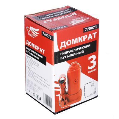 770-073 FALCO Домкрат гидравлический бутылочный 3 т, высота подъема 158-308мм