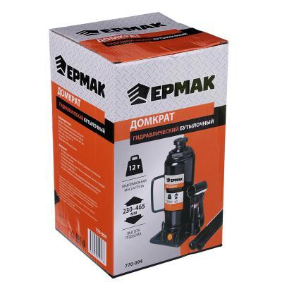 770-094 ЕРМАК Домкрат гидравлический бутылочный 12 т, высота подъема 230-465мм
