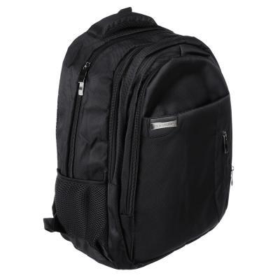 254-196 Рюкзак улучшенный 46x32x18 см, 3 отделения, уплотненные лямки, усиленная ручка, черный