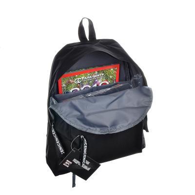 254-197 Рюкзак подростковый, 41x28x12см, 1 отделение на молнии, 1 карман, уплотненные лямки, черный