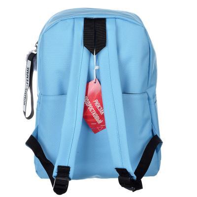 254-200 Рюкзак 40x30x20 см с брелком, 1 отделение, уплотненные лямки, голубой