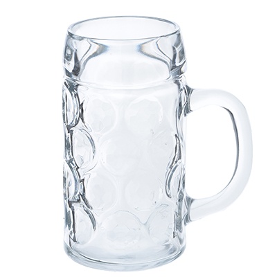 878-392 PASABAHCE Набор кружек для пива, 2шт, 625мл, PUB, арт.80219B