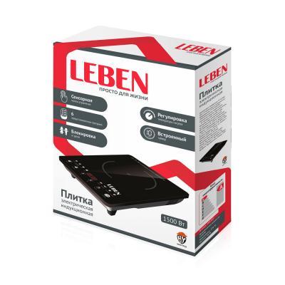 288-022 Плитка индукционная LEBEN, 1500 Вт, стеклокерамика