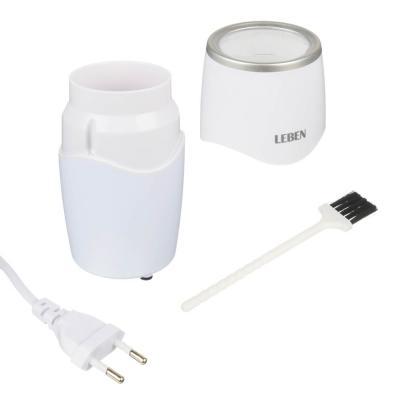 286-031 LEBEN Кофемолка электрическая роторного типа, 200Вт, покрытие софт тач, хромированный декор