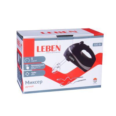 269-023 Миксер кухонный LEBEN 300 Вт, 5 скоростей, турбо-кнопка, покрытие софт тач