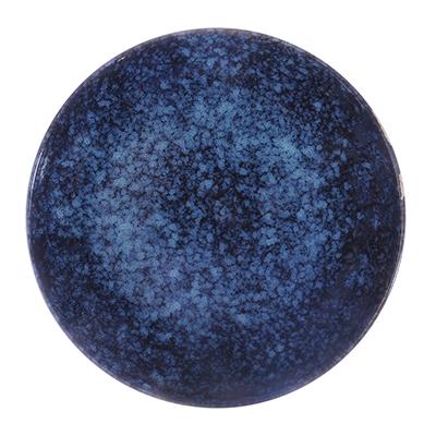 """824-084 Тарелка десертная d.20,5 см, керамика, MILLIMI """"Для него"""""""
