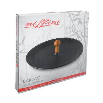 """824-091 Блюдо сервировочное 25х25х6,5 см, матовая керамика/бамбук, MILLIMI """"Черный бархат """""""