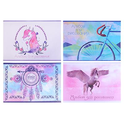 515-021 Альбом для рисования А4, 20 листов