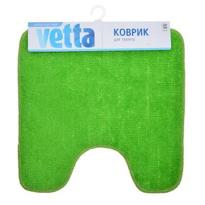 462-653 VETTA Коврик для туалета 50x50см, акрил, 3 цвета