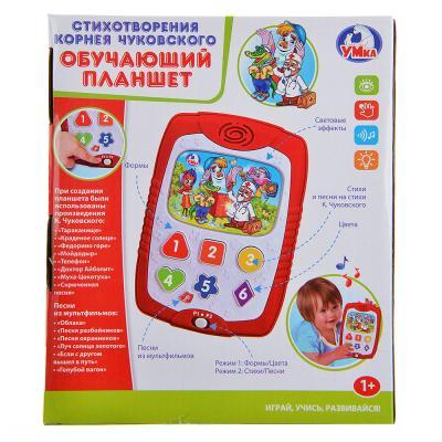 272-654 УМКА Игрушка интерактивная обучающий планшет, свет, звук, пластик, 2ААА, 22x19x5, 2 дизайна