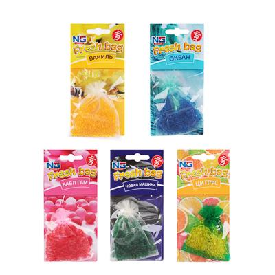 794-560 NEW GALAXY Ароматизатор Fresh bag бабл гам, ваниль, океан,новая машина, цитрус 20 гр