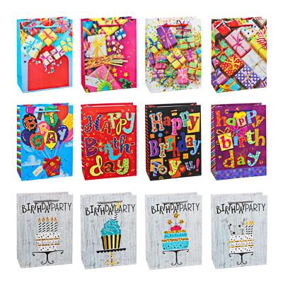 507-983 Пакет подарочный, высококачественная бумага с глиттером, 18х24х8,5 см, 4 цвета, с шарами