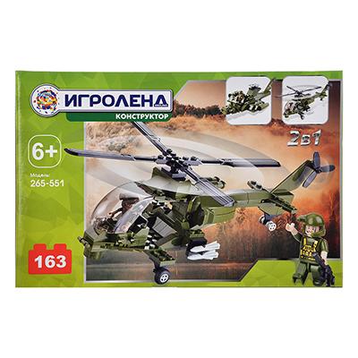 """265-551 ИГРОЛЕНД Конструктор """"Армия.Военный вертолет"""", 163 дет., 30х20х5см, пластик"""