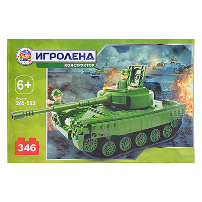 "265-553 ИГРОЛЕНД Конструктор ""Армия.Танк"", 346 дет., пластик, 30х20х5см"