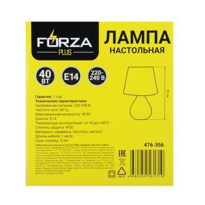 Лампа настольная, E14, 27см, 40 Вт, 220В, керамика, текстиль, 3 цвета-1