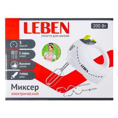 269-030 Миксер кухонный LEBEN 200 Вт, 5 скоростей, режим TURBO