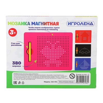262-431 ИГРОЛЕНД Мозаика магнитная, пластик, 18х22х1,8см