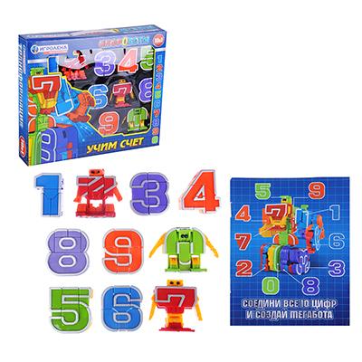 296-059 ИГРОЛЕНД Набор игровой роботы, трансформирующиеся в цифры, 10 шт., пластик, 32х27х6см