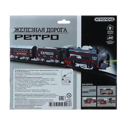 """276-083 ИГРОЛЕНД Поезд с ж/д путями """"Ретро"""", функция движения ,свет ,пластик, 2АА, 35,7х24х4,3см"""
