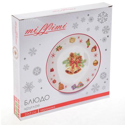 820-063 MILLIMI Новогодняя Блюдо круглое 22х3см, керамика