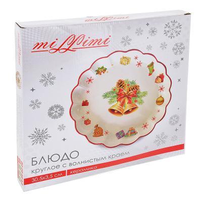820-066 MILLIMI Новогодняя Блюдо круглое с волнистым краем 30,5х3,5см, керамика