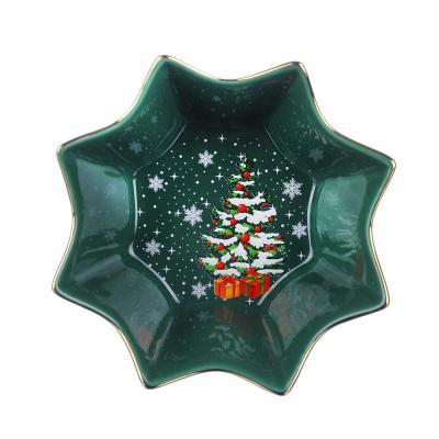 820-077 MILLIMI Звезды Салатник круглый 12,5х6см, костяной фарфор