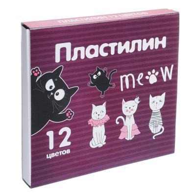 239-032 МЯУ! Пластилин 12 цветов 240 грамм в картонном выдвижном пенале