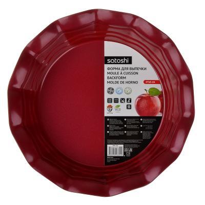 849-155 Форма для выпечки d. 27 см SATOSHI, круглая, антипригарное покрытие