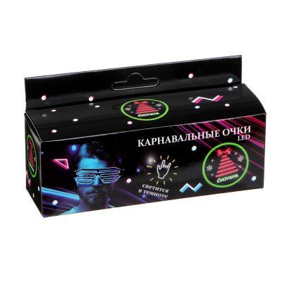 391-220 Очки карнавальные СНОУ БУМ LED, пластик, 4 цвета