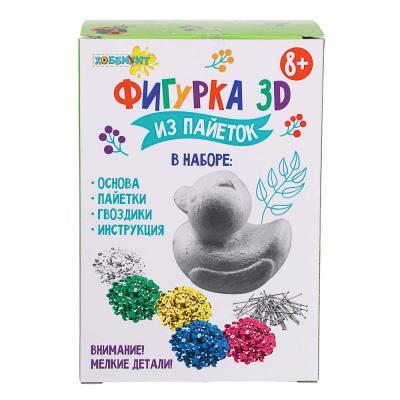 287-352 ХОББИХИТ Фигурка 3D из пайеток, пластик, пенопласт, 16х11см, 3 дизайна