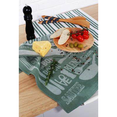"434-066 Кухонное полотенце PROVANCE ""Кухня"", 100% хлопок, 40х60 см, 2 дизайна"