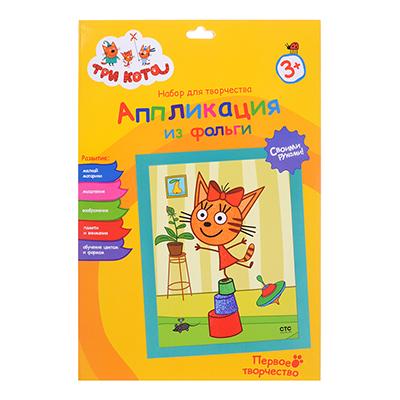 285-154 ХОББИХИТ Аппликация из фольги самоклеящаяся «Три кота», бумага, фольга, 21х27см, 4-5 дизайнов