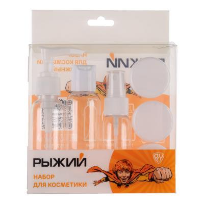 357-190 ЮниLook Набор для косметики дорожный 6 предметов, пластик, 2 цвета