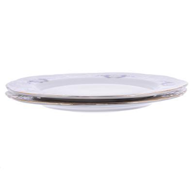 821-111 MILLIMIМенуэт Набор тарелок 3пр., 24 см, костяной фарфор
