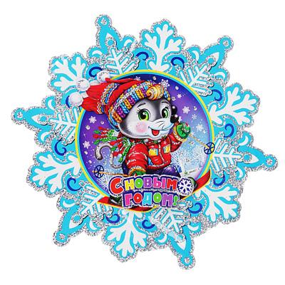 336-313 Панно бумажное СНОУ БУМ с Символом Года в снежинке, 28см