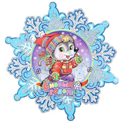 336-314 СНОУ БУМ Панно бумажное, Символ Года в снежинке, 35 см