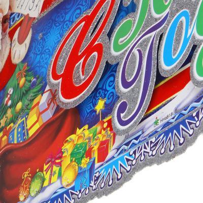 """336-330 Панно бумажное СНОУ БУМ """"С Новым Годом"""", 78х25 см, 2 дизайна"""