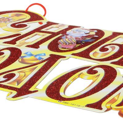 """336-331 Панно бумажное СНОУ БУМ  """"С Новым Годом"""", 50х27 см, 2 дизайна"""