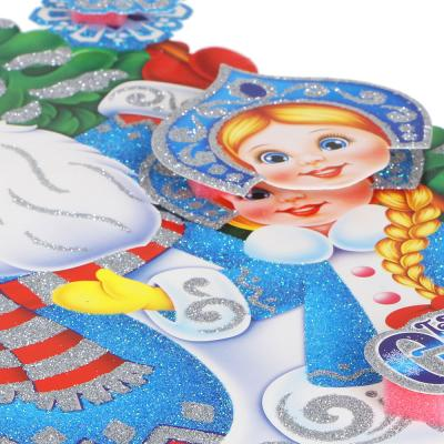 336-333 Панно новогоднее СНОУ БУМ 31 см, с Дедом Морозом и Снегурочкой
