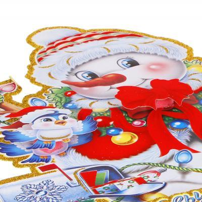 336-336 Панно новогоднее СНОУ БУМ с изображением снеговика, 41 см