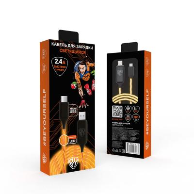 443-012 Кабель для зарядки FORZA micro USB, с LED подсветкой, 1м, 2.4А, покрытие TPE